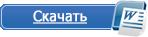 Олимпиада-школьников_17_0.png