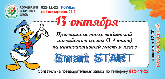 smartStart_web.jpg