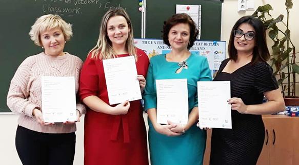Сертификаты учителей
