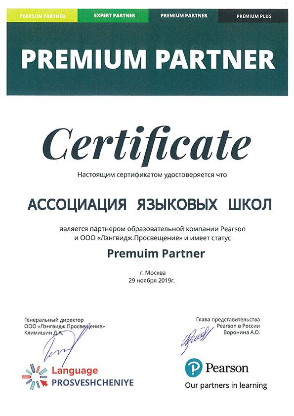 PREMIUM_WEB.jpg