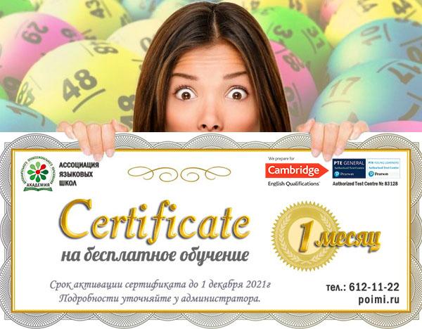 lotereia2020_0.png
