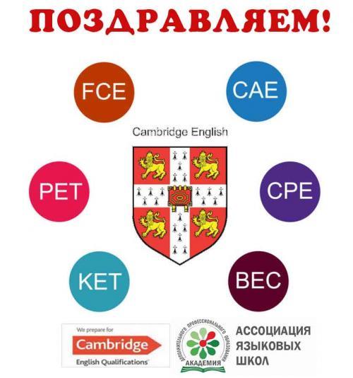 Cambridge-english_exams-Genera_web_0.jpg