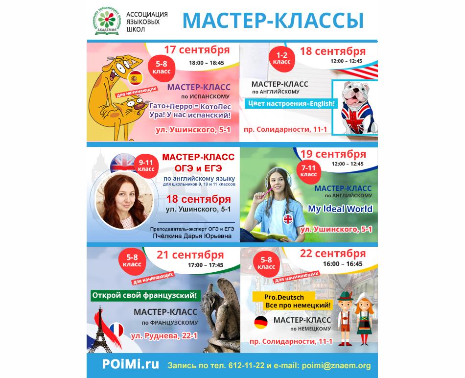 Y-_2021-2022_ЯП_VK_МК_МК--все.png