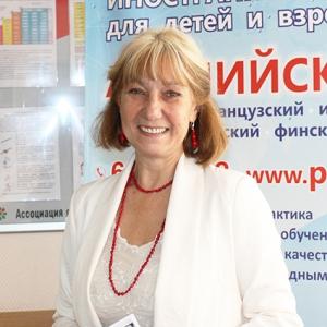 Юсупова Татьяна Сергеевна